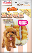 R200-雞筋牛皮嚼骨(大)