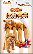 KR302-火雞筋打結骨(5吋)